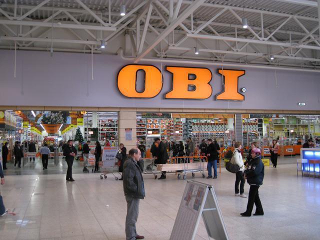какие торговые центры в москве работают круглосуточно