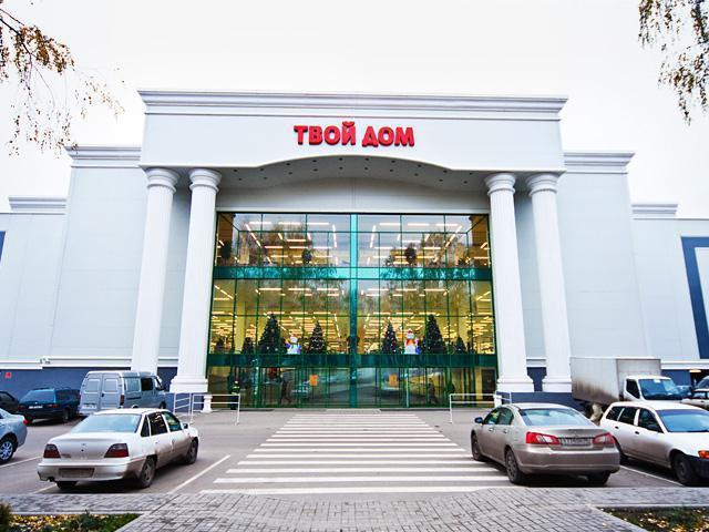 торговые центры москвы работающие круглосуточно