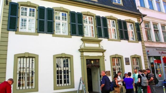 Дом-музей Карла Маркса в Германии