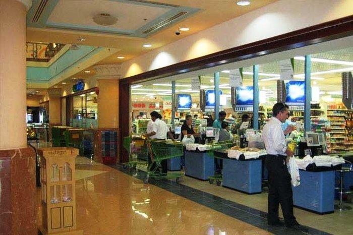 Al-Raha Mall - «Аль-Раха»