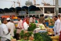 Рынок овощей и фруктов