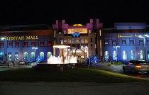 «Халидия Молл» расположен в центре Абу-Даби