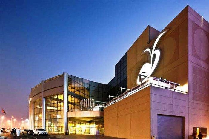 Магазины Абу-Даби - ТЦ Dalma Mall