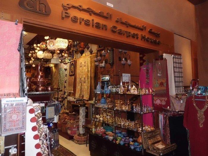 Центральный рынок в Абу-Даби