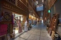 Центральный рынок Абу-Даби