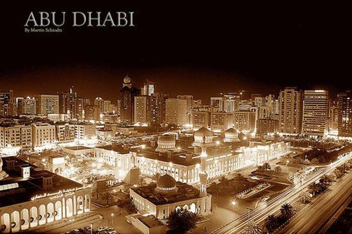 Торговые комплексы в Абу-Даби