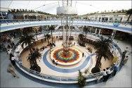 Торговый комплекс «Абу Даби Молл»