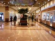 Khalidiyah Mall - «Халидия Молл»