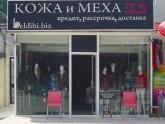Магазины и шоппинг в Бельдиби, Турция