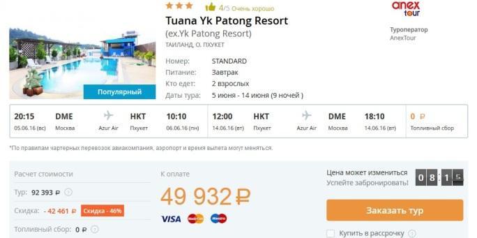 Стоимость туров на Пхукет Таиланд в 2018 году