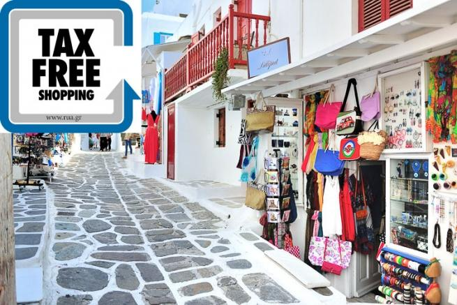 такс фри в греции, tax free