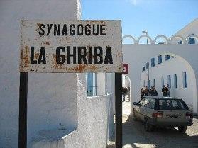 Древнейшая синагога Эл-Гриба