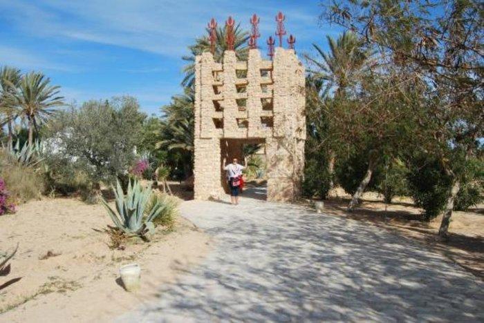 Парк Djerba Explore