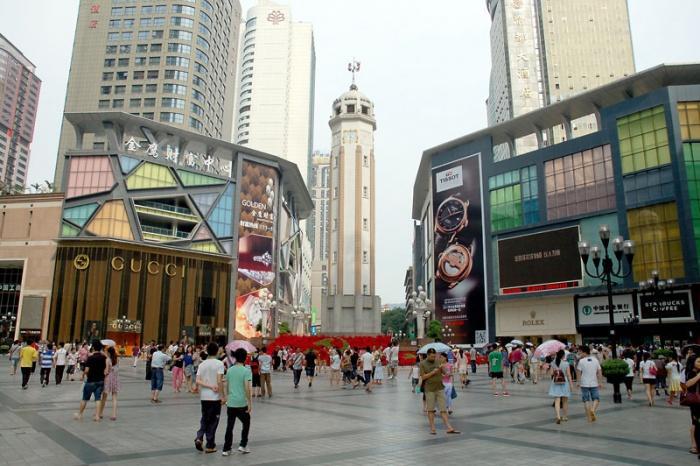 Главная торговая улица, Чунцин.jpg