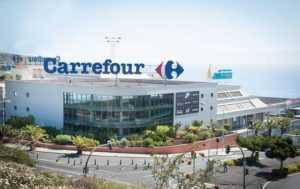 Торговый центр Carrefour - Santa Cruz