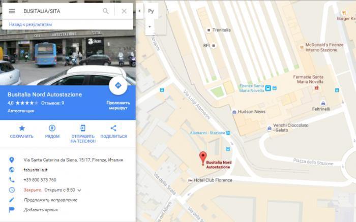 ostanovka-avtobus-the-mall