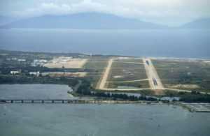 Аэропорт в Камрани