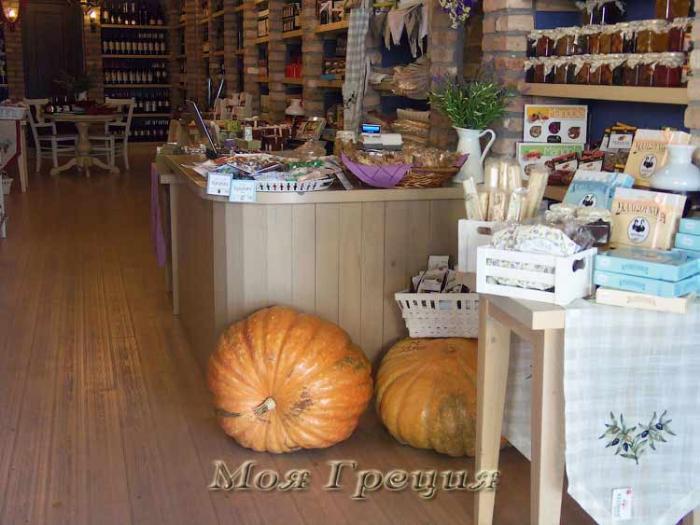 Сувенирный магазин на набережной, Уранополис
