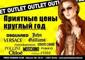 Priva Fashion Club