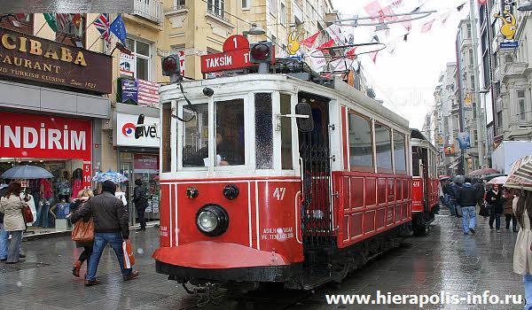 трамвай Улица Истикляль в Стамбуле