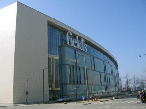 Торговый центр «Field's»