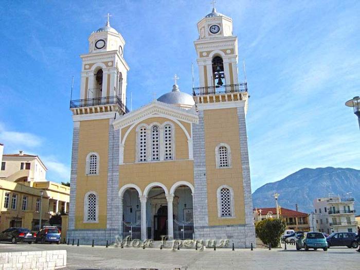 Каламата, главный кафедральный собор Ипапанди