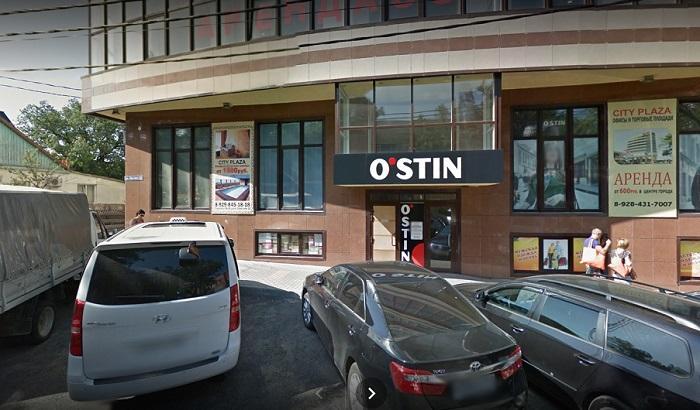 """Магазин """"Остин"""" в Геленджике"""