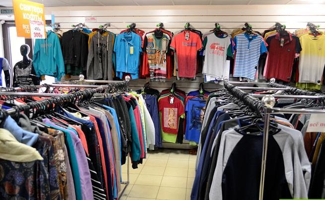 Магазин «Смешные цены» в Геленджике