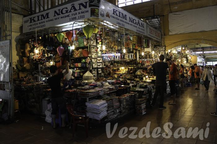 IMG 6758 Немного про шоппинг в Сайгоне