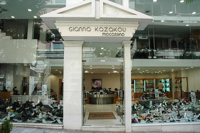 Магазины шуб в Афинах