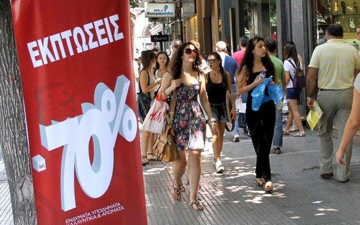Распродажи в Афинах