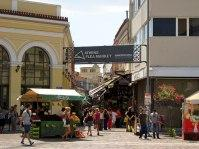 Улица Афинас