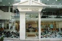 Магазины в Колонаки