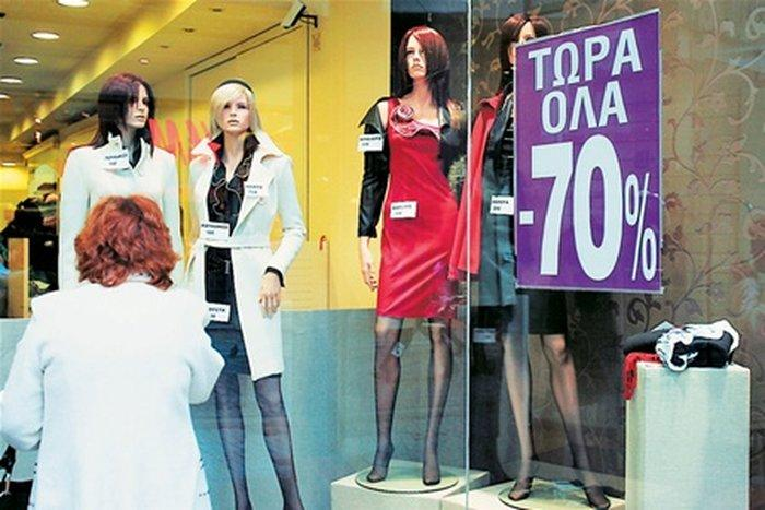 Афины - начало сезона распродаж