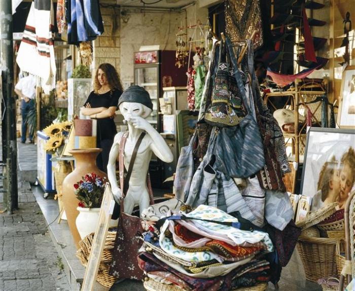 Рынок в деревне недалеко от Хайфы.jpg