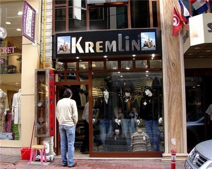 Магазины в Лалели