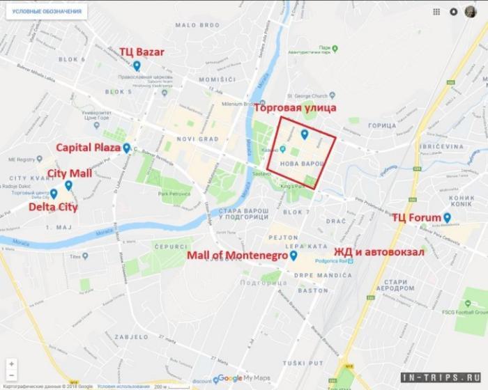 Расположение магазинов и торговых центров на карте Подгорицы