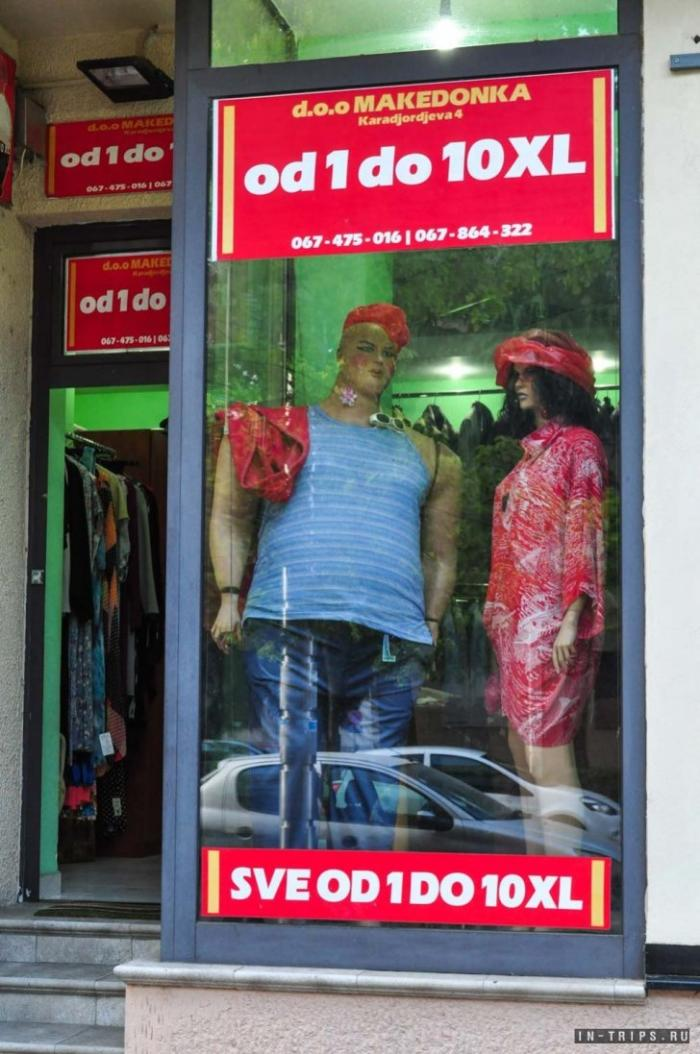 Встречаются магазины вот с такими витринами. Как можно видеть на фотографии, размер одежды 10XL — это нормально