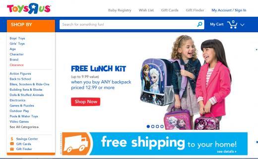 интернет-магазины с международной доставкой