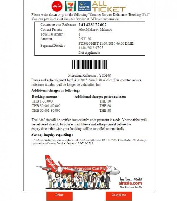 7_Eleven_thailand_airtickets_600x684