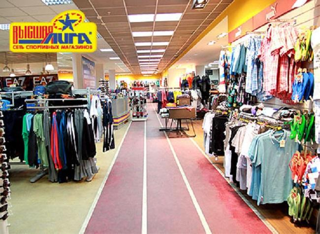 Магазины «Высшая лига» в Адлере