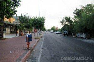 Главная улица Кириша (Kiris) - Турция