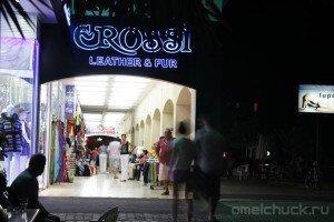 Ночные магазины в курортном поселке Кириш