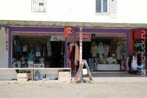 Магазин в Кирише