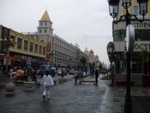 Фото: Улица с русскими магазинами