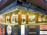 "Магазин кожи ""Baran Club"""