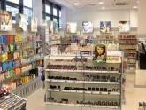 Магазины косметики