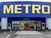 """Супермаркет """"Metro"""""""