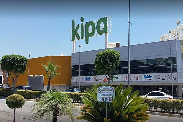 Гипермаркет Kipa активный шоппинг в Аланье в ТРЦ