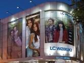 """Магазин одежды """"LC Waikiki"""""""